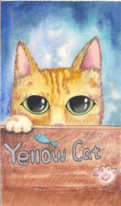 Yellow Cat 小